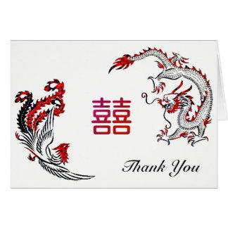 Modern Dragon-Phoenix Double-Xi Wedding Thank-You Card