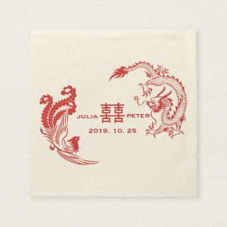 Modern Dragon-Phoenix Personalized Chinese Wedding Disposable Napkins