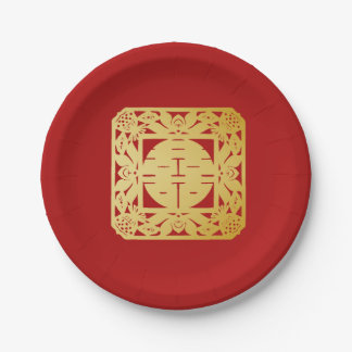 Modern Gold Double Happiness Wedding No. 44 Paper Plate