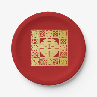 Modern Gold Double Happiness Wedding No. 46 Paper Plate