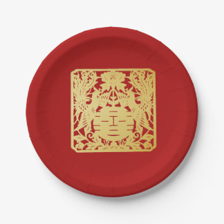 Modern Gold Double Happiness Wedding No. 47 Paper Plate