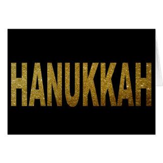 Modern Hanukkah Card