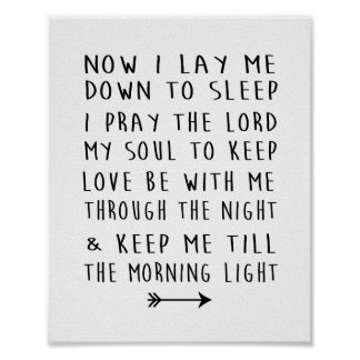 Modern Nursery Print Child's Bedtime Prayer