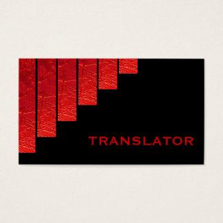 Modern red, black vertical stripes translator business card