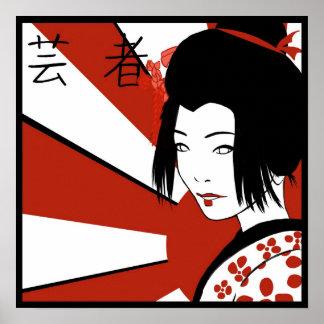 Modern Rising Sun Geisha Poster