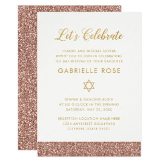Modern Rose Gold Glitter Bat Mitzvah Reception A7 Card