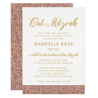 Modern Rose Gold Glitter & Gold Bat Mitzvah A7 Card