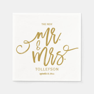 Modern Wedding Napkins | Brush Calligraphy (Gold) Paper Napkins