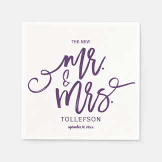 Modern Wedding Napkins | Brush Script (Plum) Paper Napkins