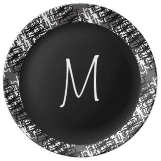 Modern White Monogram On Stylish Abstract Pattern Plate