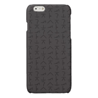 Modern Yoga Symbols - Black - iPhone Case - 6/6s