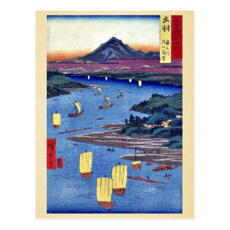 Mogami River and Gassan mountain by Ando,Hiroshige Postcard