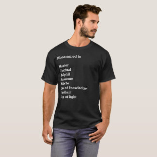 mohammed are T-Shirt