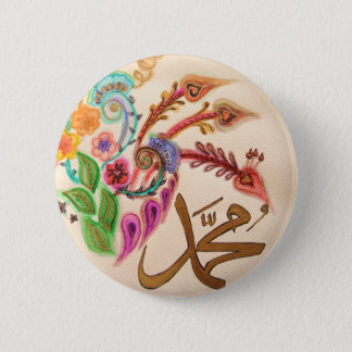 Mohammed (peace be upon him) 2 inch round button