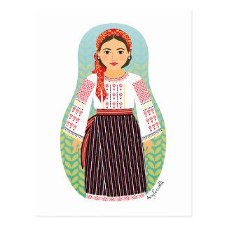 Moldovan Matryoshka Postcard