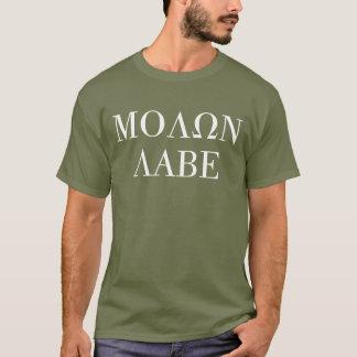 MOLON LABE (ΜΟΛΩΝ ΛΑΒΕ) T-Shirt