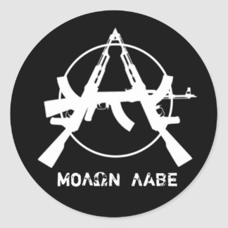 Molon Labe Anarchy Guns Sticker