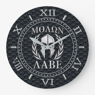 Molon Labe Chrome Like Spartan Mask Dial Grille Wall Clocks