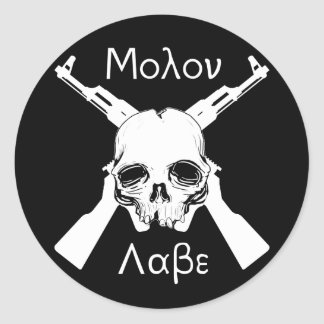 Molon Labe Classic Round Sticker