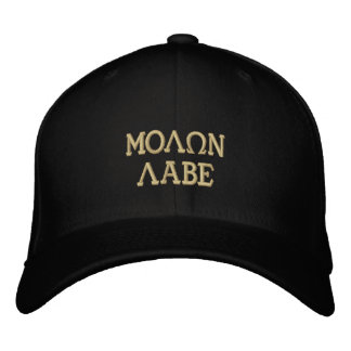 Molon Labe (Come and Take Them) Embroidered Hat