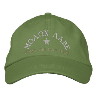 Molon Labe - Come and Take Them Embroidered Hat