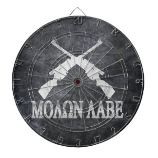 Molon Labe Crossed Rifles 2nd Amendment Dartboard