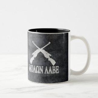 Molon Labe Crossed Rifles 2nd Amendment Two-Tone Coffee Mug