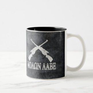 Molon Labe Crossed Rifles 2nd Amendment Two-Tone Coffee Mug