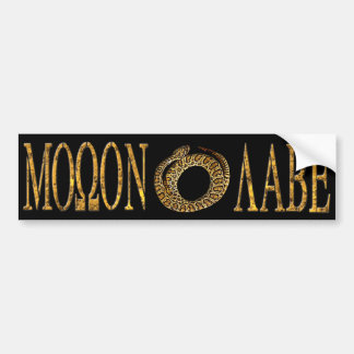 Molon Labe Gadsden Flag Sticker Black
