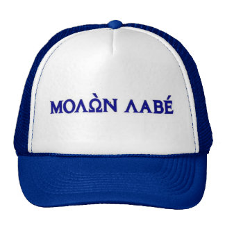 Molon Labe (Greek) Trucker Hat