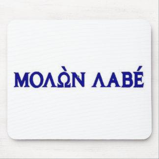Molon Labe (Greek) Mouse Pad