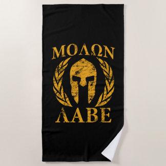 Molon Labe Grunge Spartan Warrior Helmet on a Beach Towel