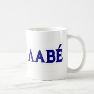 Molon Labe in Greek 2nd Amendment Gun Rights Classic White Coffee Mug