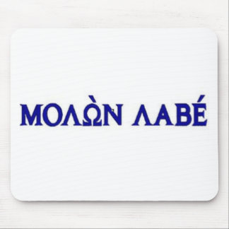 Molon Labe in Greek Lettering Mouse Pad