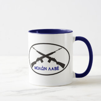 Molon Labe in Greek Letters Mug