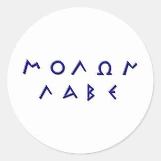 Molon Labe Primitive Round Sticker