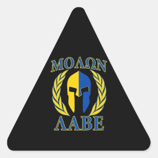 Molon Labe Spartan Armor Laurels Yellow Blue Decor Triangle Sticker