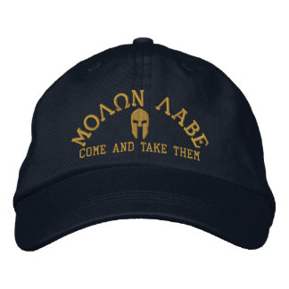 Molon Labe Spartan Helmet Embroidery Embroidered Hat