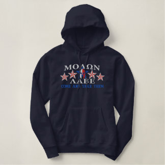 Molon Labe Spartan Helmet LARGE Embroidery 5 Stars Embroidered Hoodie