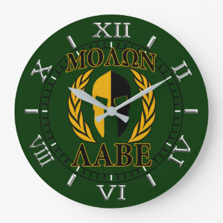 Molon Labe Spartan Mask Laurels Forest Green Dial Large Clock
