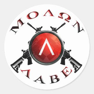 molon labe spartan shield classic round sticker