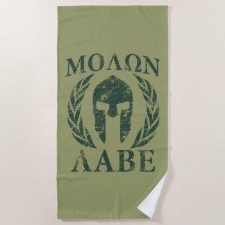 Molon Labe Spartan Warrior Helmet Armor on a Beach Towel