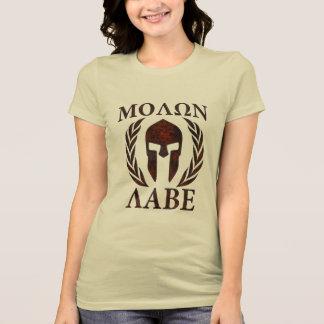 Molon Labe Spartan Warrior Iron Laurels Mask T-Shirt