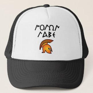 Molon Labe Trucker Hat