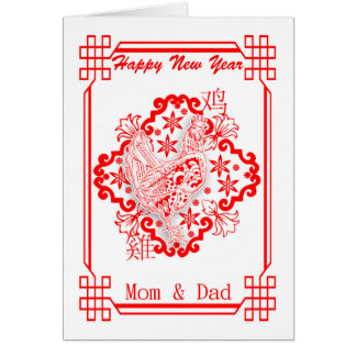 Mom & Dad Chinese New Year, Year Of The Rooster I Card