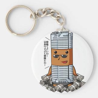 Monarch Hills English story Roppongi Hills Tokyo Keychain