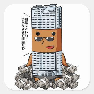 Monarch Hills English story Roppongi Hills Tokyo Square Sticker