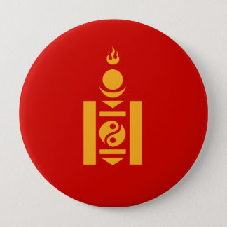 Mongolia 4 Inch Round Button
