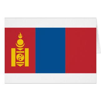 Mongolia Card