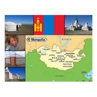 Mongolia map postcard